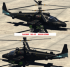 KA-52 全景