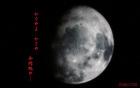 [2048x1280]マンマルお月さま 〜かぐやよかぐや今何処や