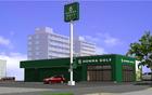 HONMA GOLF 北海道営業所 外観パース